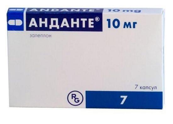 """Список снотворных препаратов для пожилых людей, отпускаемых по рецепту: """"Анданте"""""""