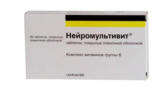 Витамины нейромультивит инструкция по применению
