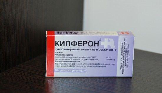 Суппозитории Кипферон: общее описание препарата