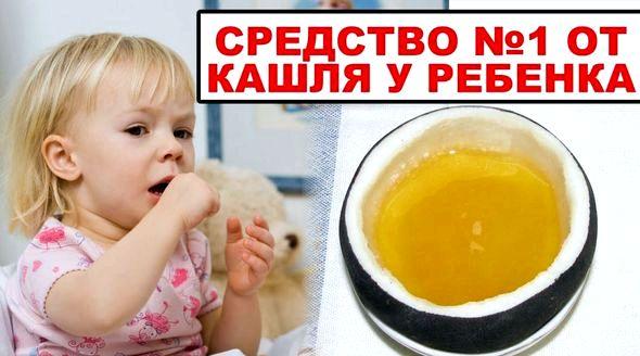 Как избавиться от кашля быстро в домашних условиях не следует лечить детей до