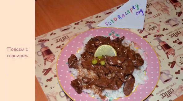 Мясная подлива из свинины рецепт с фото Помимо классического набора из моркови