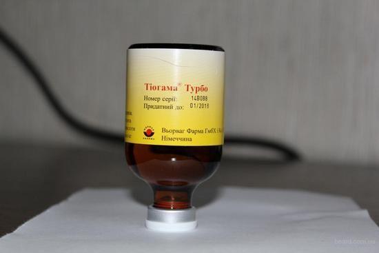 Тиогамма: инструкция по применению, цена