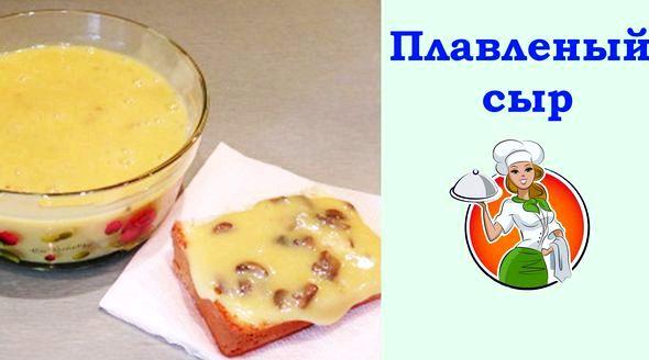 Рецепт сыр из творога в домашних условиях Верх нужно накрыть, чтобы
