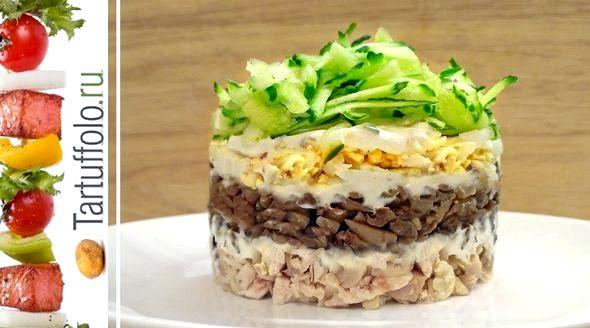 Салат с грибами и курицей рецепт с фото очень вкусный течение десяти минут