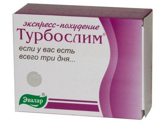 Экспресс препараты для похудения