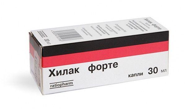 Недорогие препараты для восстановления микрофлоры кишечника